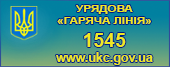 ukc.gov.ua